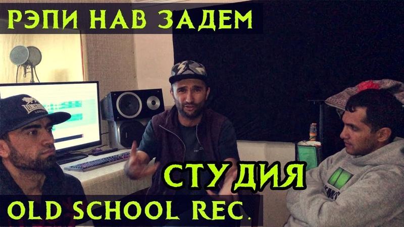 ПАДАРОИ РЭПИ СИЁХ ЧАМЪ ШИДАН ХАТМАН БИНЕН Ugp Javlon 2019