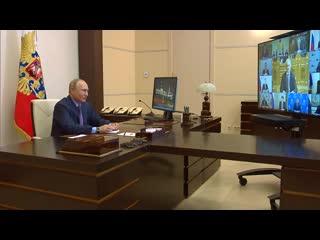 Президент России Владимир Путин провёл оперативное  совещание о ситуации в лёгкой промышленности.