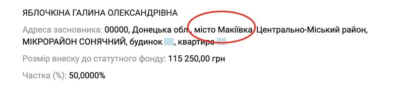 """Алёна Намлиева - Подробный разбор """"АллатРа"""" Опасности этого учения XgBKT82Ou1U"""