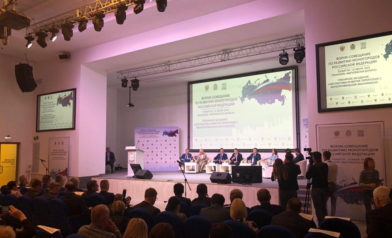 Череповец вошел в Топ-10 успешных моногородов России
