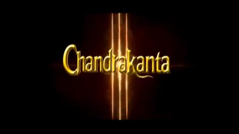 Chandrakanta Doordarshan Serial Title Track Full Sonu