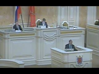 Выступление Бориса Вишневского  при обсуждении кандидатур новых вице-губернаторов