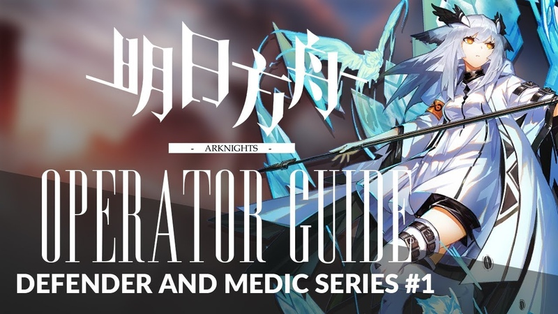 Arknights Operator Guide Defender and Medic Series 1 The Real 6 Star Medic