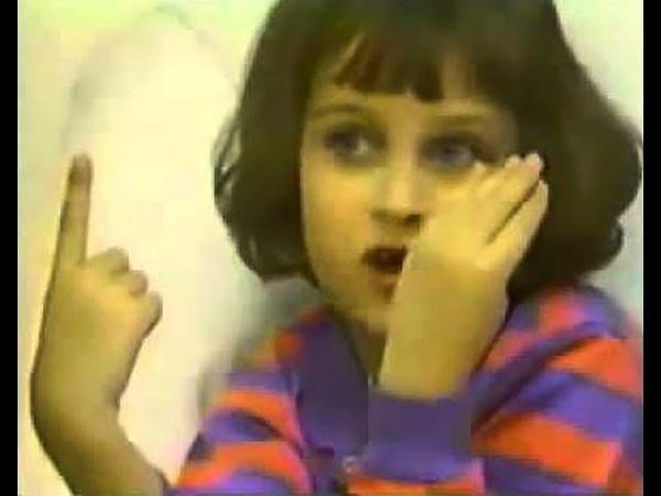 Девочка психопат Бет Томас Маленькая девочка убийца Интервью с демоном