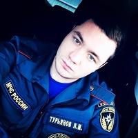 ЛинарТурьянов