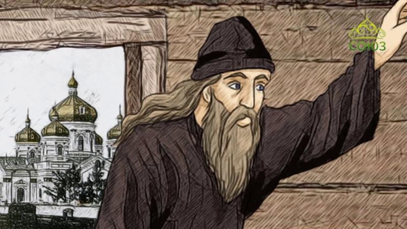 Мульткалендарь 22 февраля 2019 Обретение мощей святителя Иннокентия епископа Иркутского