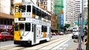 Hong Kong Tramways Ding Ding Tram Ride POV Video