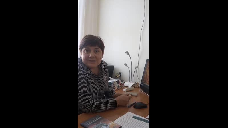 отзыв клиентов Пятигорск КМВ