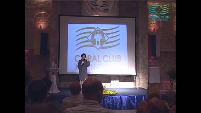 Золотой Мастер CCI Роза Фомина Египет