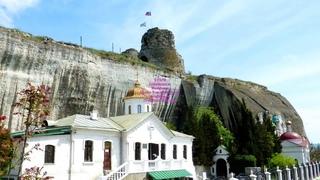 Крым,Севастополь,Инкерман.Свято-Климентовский мужской монастырь 29 апреля 2016 года.Crimea russia
