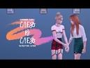 The Sims 4 | Сериал | След в след | ЯОЙ | Четвертая серия