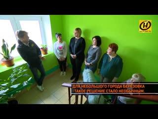 Софинансирование: ремонт подъезда - жители и ЖЭС, озеро в Берёзовке - власти и бизнес. Тур по Беларуси