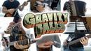 Инструментальный кавер темы Гравити Фолз Instrumental cover of Gravity Falls theme
