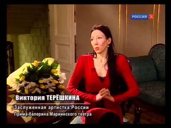 ЦЛ о дебюте Виктории Терешкиной в балете Анна Каренина