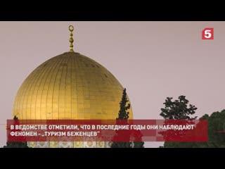 Израиль намерен в ускоренном порядке рассматривать просьбы россиян об убежище