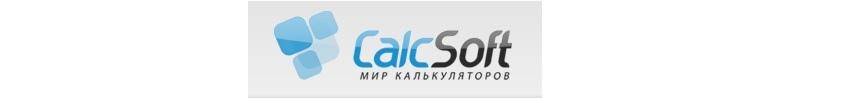 calcsoft.ru/