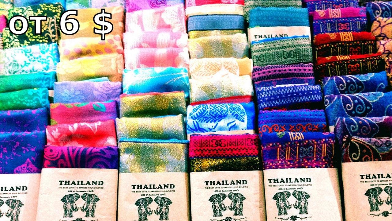 Цены на одежду и сувениры в Таиланде (фото). 2CZ2RJjpFEY
