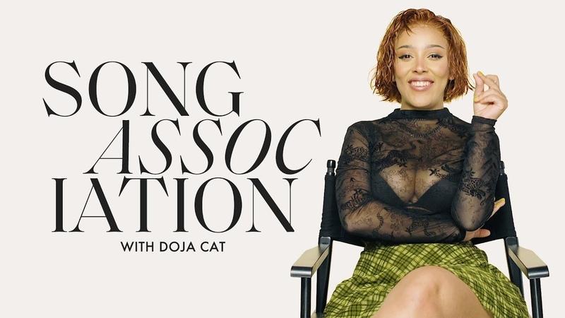 Doja Cat Sings Alicia Keys Raps Cardi B Performs Won't Bite l ELLE