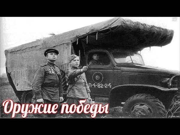 После залпа надо бежать или немцы накроют сразу ветеран о службе в батарее Катюш военная история
