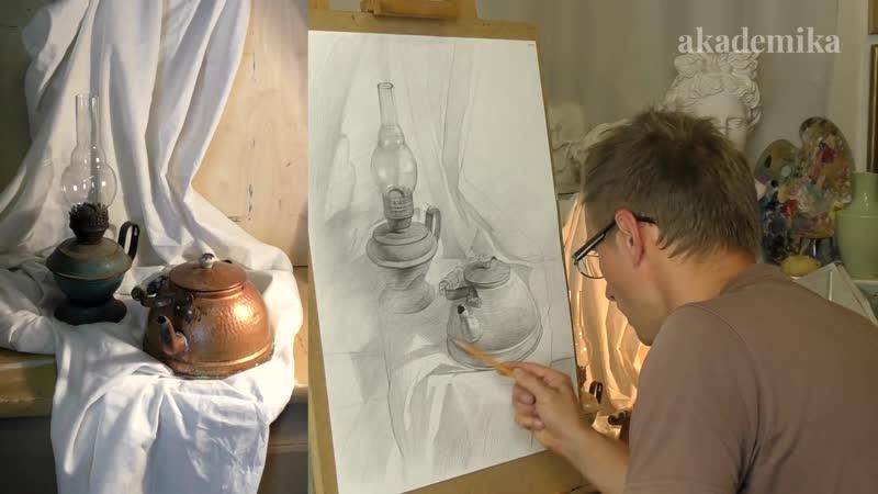 2 Натюрморт с керосиновой лампой Часть 2