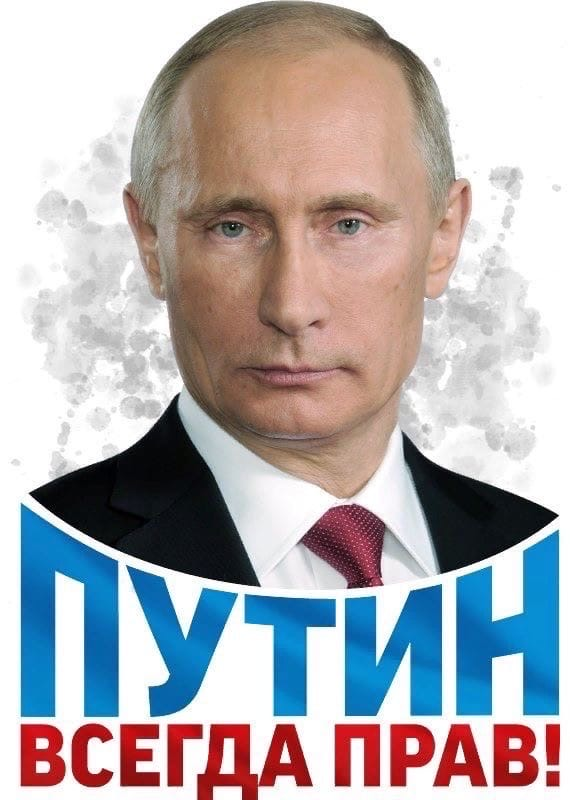 Георгий Сидоров. Голосуем за поправки к Конституции РФ - Страница 2 CszQy_6Ofpg