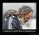 Фотоальбом Сергея Ревина