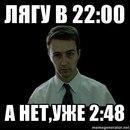 Личный фотоальбом Вячеслава Губченко