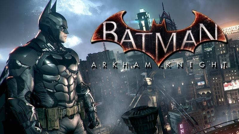 Batman™ Arkham Knight Рыцарь Аркхема вступление