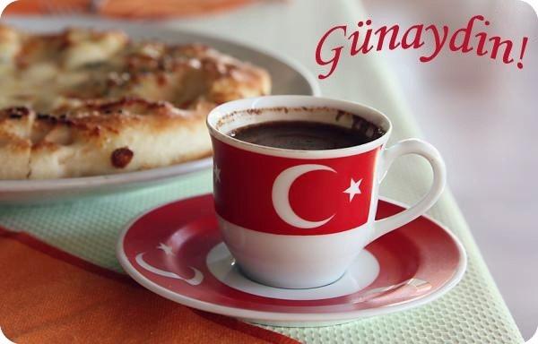 помним погибших пожелание доброго утра любимому на турецком актрис, приходивших