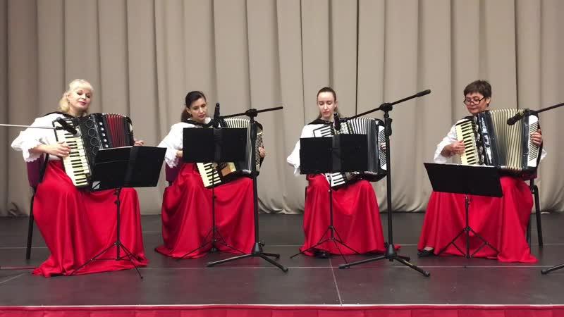 Культурный марафон 2020 ансамбль аккордеонисток НО РДН Эдельвейс