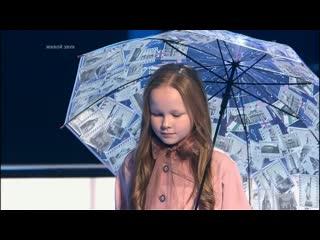 Арина и Софья Березины, Анастасия Иванова, Юлия Карлина - Навсегда