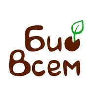Логотип БиоВсем магазин экотоваров, центр развития