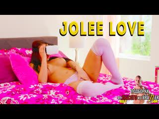 [RealityKings] Jolee Love Секс со зрелой мамкой секс порно эротика sex porno milf brazzers anal blowjob milf anal секс инцест