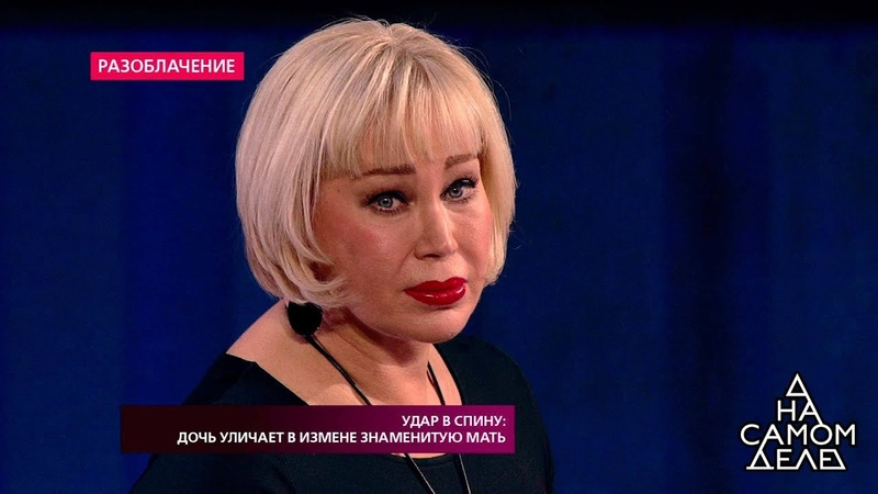 Самый большой грех это убить любовь актриса Ольга Спиркина оппонирует своему бывшему мужу