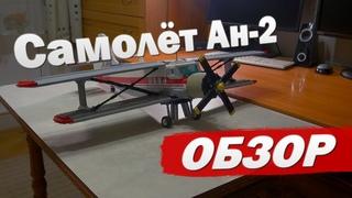 Самолёт Ан-2 из Lego. Обзор. Antonov An-2. Lego MOC. Review.