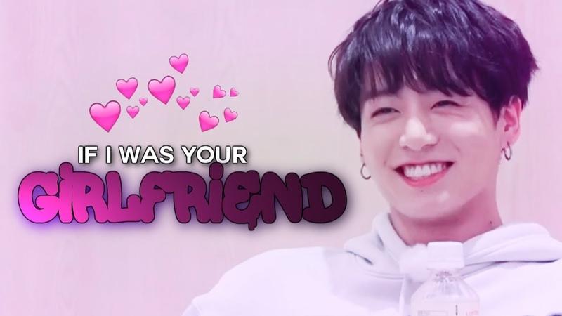 [fmv] jungkook - if I was your girlfriend ᶠᵘⁿⁿʸ⁺ᶜᵘᵗᵉ ᵐᵒᵐᵉⁿᵗˢ ᵃˡᵉʳᵗ