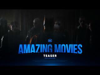 ENG | Тизер: Бэтмен / Batman, 2021