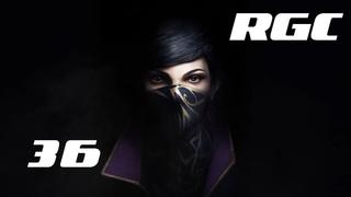 Dishonored 2 – прохождение без комментариев №36 Финал