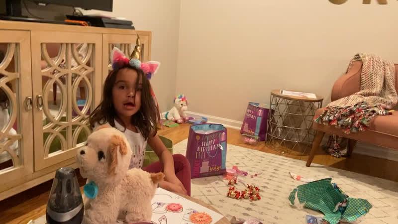 День рождения 7 лет