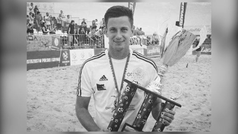 Турнір пам'яті гравця національної збірної України Євгена Рябчука
