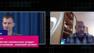 Самоубийство украинских солдат стало уже нормой, - военный эксперт