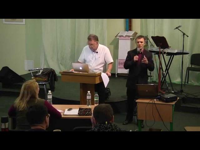 3 Изначальный замысел Бога Глэн Скорджи