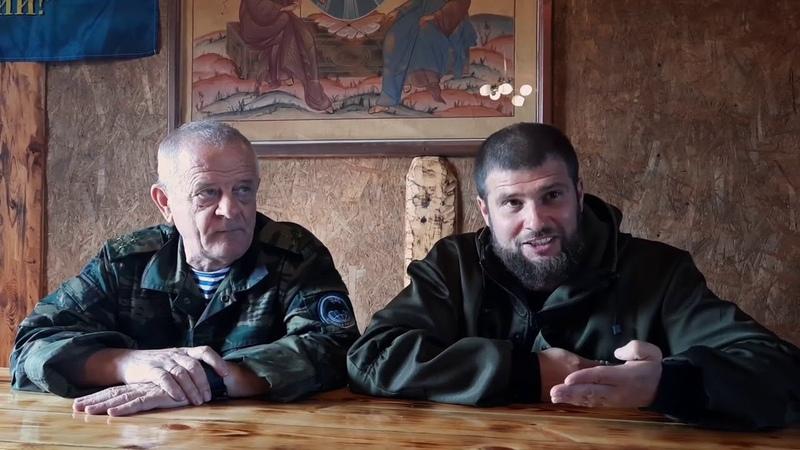 И ГРЯНЕТ ГРОМ Владимир Квачков Сергий Алиев
