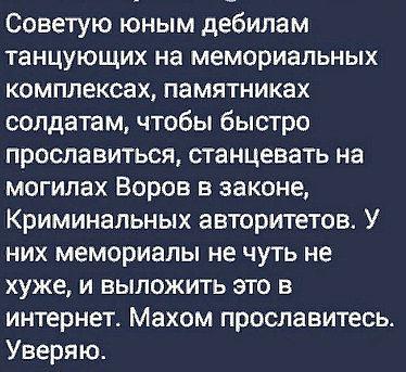 https://sun9-20.userapi.com/c7006/v7006732/753e6/fmOkpwes_oM.jpg
