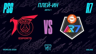 PSG vs. R7 | Плей-ин | 2020 World Championship | PSG Talon vs. Rainbow7 (2020)