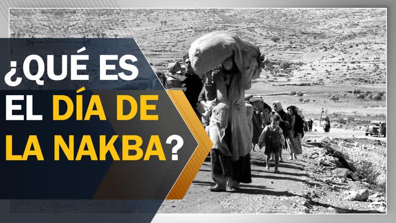 Día de la Nakba y el expansionismo del régimen israelí bajo amparo de EEUU