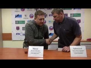 Пресс-конференция О.Чубинского и М.Юрьева