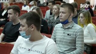 ВНПК «Современные проблемы права глазами молодых учёных», .