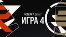 ROX vs EPG - Неделя 7 День 2 | LCL Летний Сплит 2020 | ROX vs Elements Pro Gaming