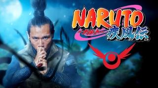 NARUTO LIVE ACTION: Climbing Silver Ep 2   RE:Anime